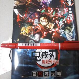 今だけ❗️鬼滅の刃 劇場版 無限列車編 煉獄零巻のマンガに私が色付けに使ったペン