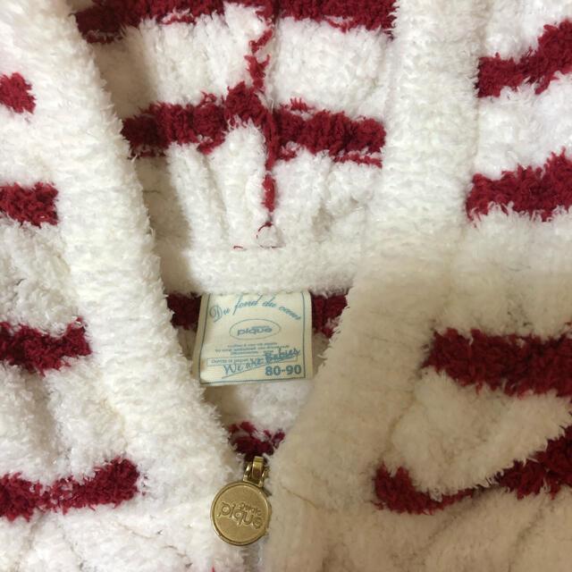gelato pique(ジェラートピケ)のカバーオール キッズ/ベビー/マタニティのベビー服(~85cm)(カバーオール)の商品写真