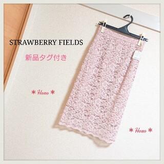 STRAWBERRY-FIELDS - 【新品タグ付き】STRAWBERRY FIELDS*レースタイトスカート