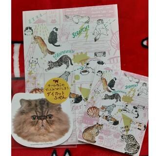 ガッケン(学研)のまとめ売り ねこ⑥(ノート/メモ帳/ふせん)