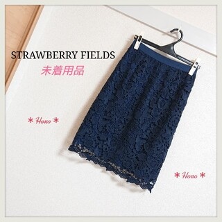 STRAWBERRY-FIELDS - 【新品未着用品】STRAWBERRY FIELDS*レースタイトスカート