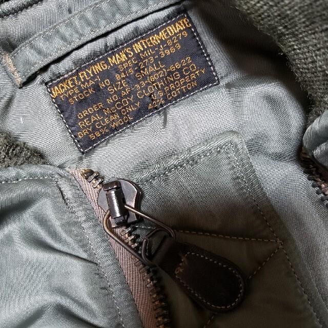 THE REAL McCOY'S(ザリアルマッコイズ)のREALMcCOY'S リアルマッコイズ MA-1 フライト ジャケット 緑 S メンズのジャケット/アウター(フライトジャケット)の商品写真