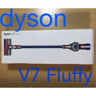 Dyson - 【新品未使用品】ダイソン V7 Fluffy SV11FF