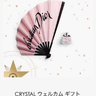 クリスチャンディオール(Christian Dior)のChristian Dior扇子(その他)