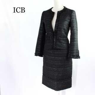 アイシービー(ICB)のICB★ラメ感 ツイード セットアップスーツ フォーマル  9号(M) 紺(スーツ)