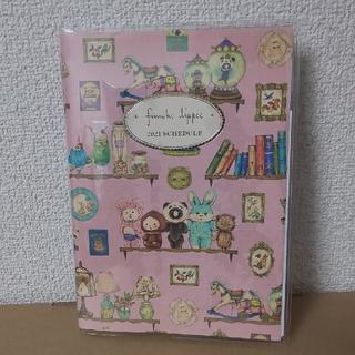 フランシュリッペ(franche lippee)のフランシュリッペ 手帳 ホビールーム(アート/エンタメ)