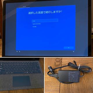 Microsoft - Surface Laptop i5/8GB/256GBコバルトブルー