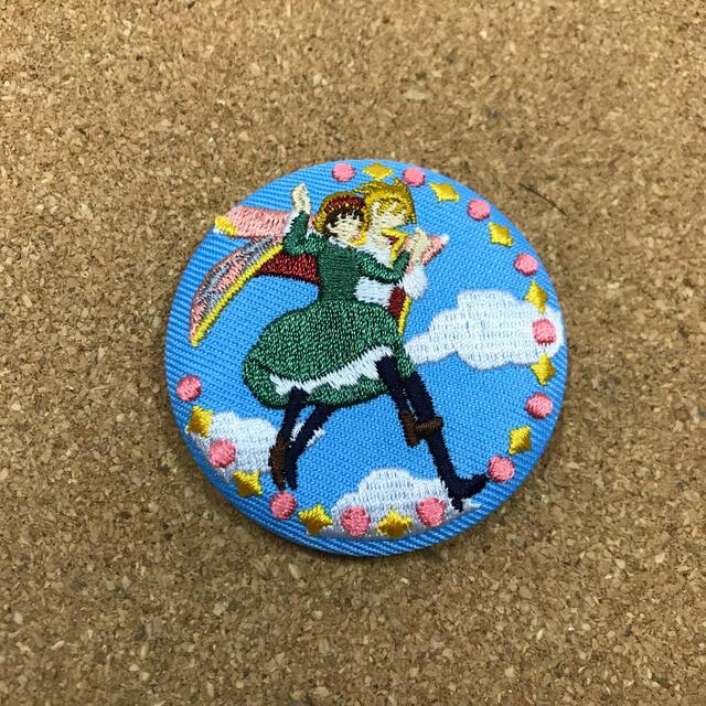 ジブリ(ジブリ)のスタジオジブリ 刺繍ブローチ コレクション  ハウルの動く城 エンタメ/ホビーのアニメグッズ(バッジ/ピンバッジ)の商品写真