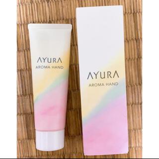 AYURA - アユーラ ハンドクリーム
