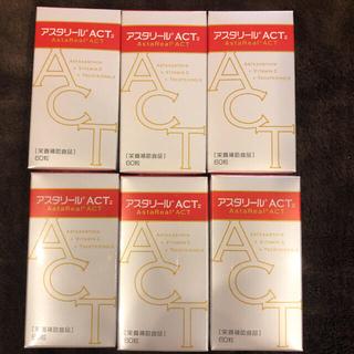 アスタリールact2   6箱セット 新品、未開封
