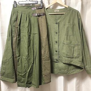 SM2 - SM2 ジャケット+スカート セットアップ