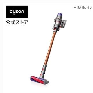 Dyson - Dyson Cyclone V10 Fluffy サイクロン式 コードレス掃除機