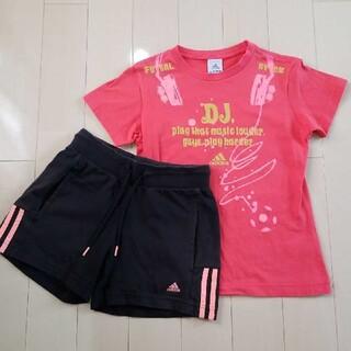 adidas - アディダス DJTシャツ & adidasショートパンツ