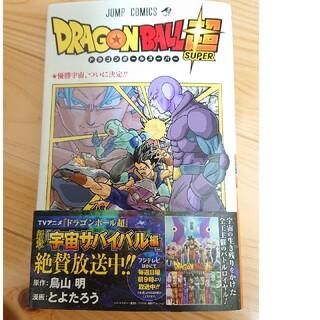 ドラゴンボール(ドラゴンボール)のDRAGON BALL超 巻2(少年漫画)