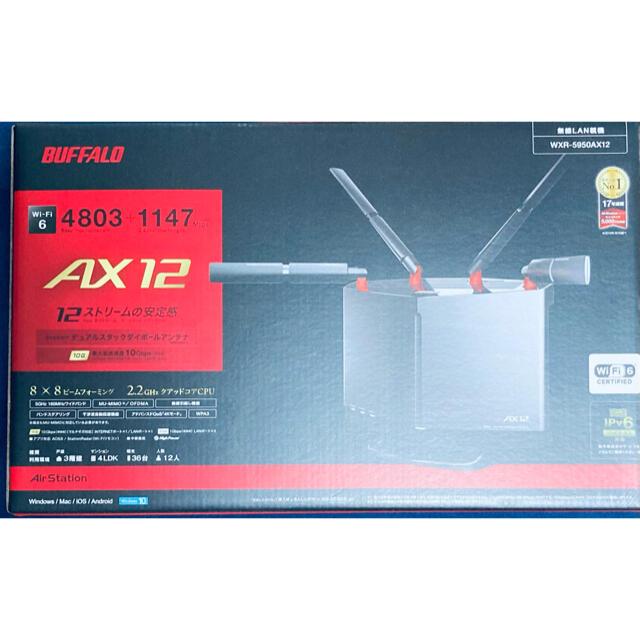 Buffalo(バッファロー)のBUFFALO WiFi 無線LAN ルーター WXR-5950AX12 スマホ/家電/カメラのPC/タブレット(PC周辺機器)の商品写真