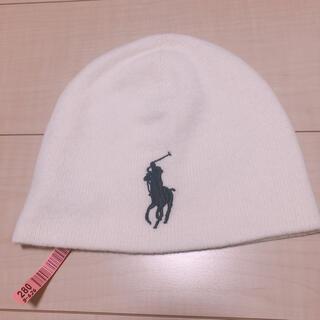ポロラルフローレン(POLO RALPH LAUREN)のラルフローレン 白色ニット帽(ニット帽/ビーニー)
