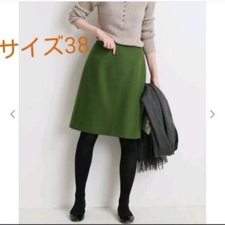 IENA - IENA メルトン台形スカート  38