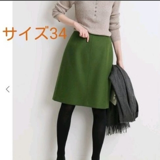 IENA - IENA メルトン台形スカート  34