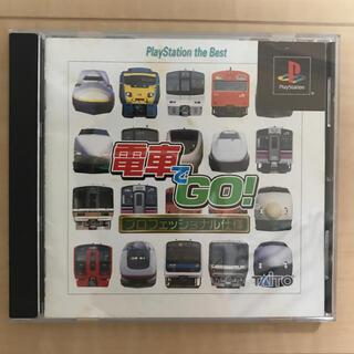 PlayStation - 電車でGO!プロフェッショナル仕様