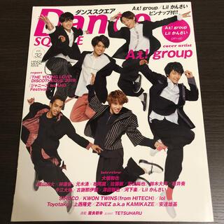 ジャニーズジュニア(ジャニーズJr.)のAぇ!group  ダンススクエア DANCE SPUARE(アート/エンタメ)