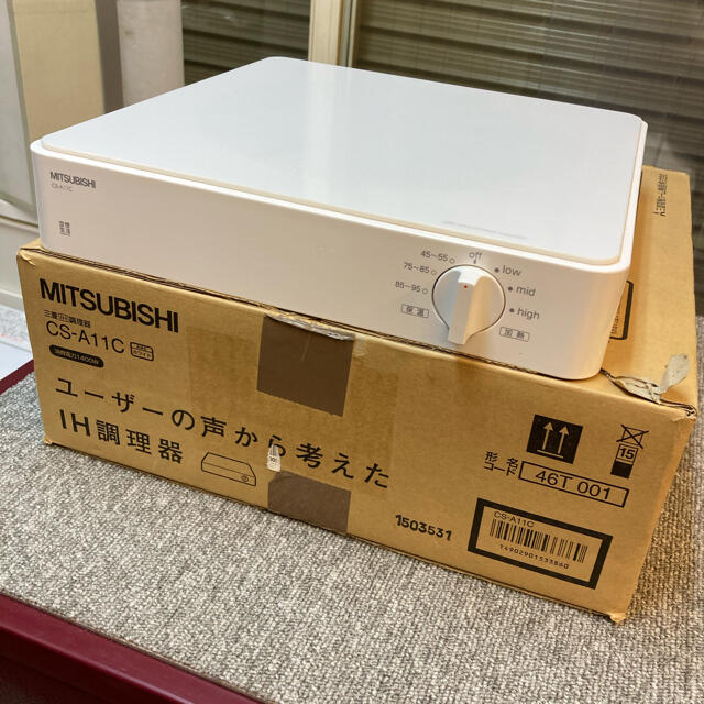 三菱電機(ミツビシデンキ)の美品! MITSUBISHI 三菱 IH調理器具  スマホ/家電/カメラの調理家電(IHレンジ)の商品写真