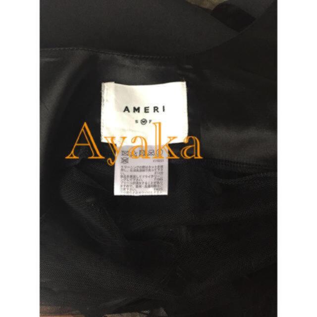 Ameri VINTAGE(アメリヴィンテージ)のAmeri TULLE DOCKING DRESS ブラック レディースのワンピース(ロングワンピース/マキシワンピース)の商品写真