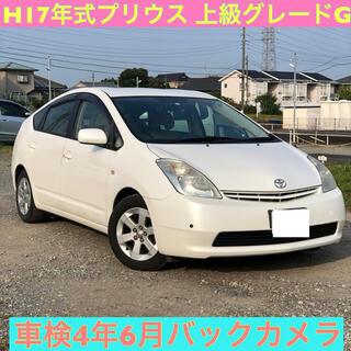 トヨタ - 車検4年6月☆17年式 プリウス G☆Bカメラ☆DVDナビ☆ETC☆純正アルミ