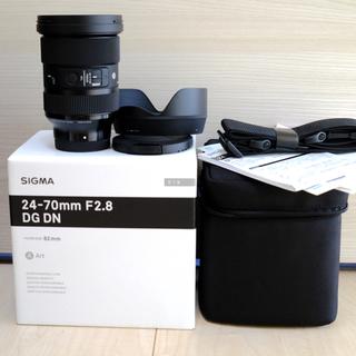 SIGMA - 保証あり SIGMA 24-70mm F2.8 DG DN Eマウント SONY