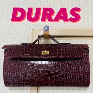 デュラス(DURAS)のDURAS クロコ型押しクラッチバッグ デュラス(クラッチバッグ)
