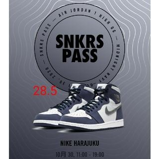 "NIKE - 【28.5】ナイキ エア ジョーダン 1 レトロ ハイ OG ""トウキョウ"""