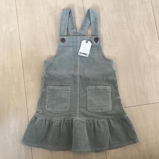 NEXT - 新品未使用!コーデュロイ ジャンパースカート