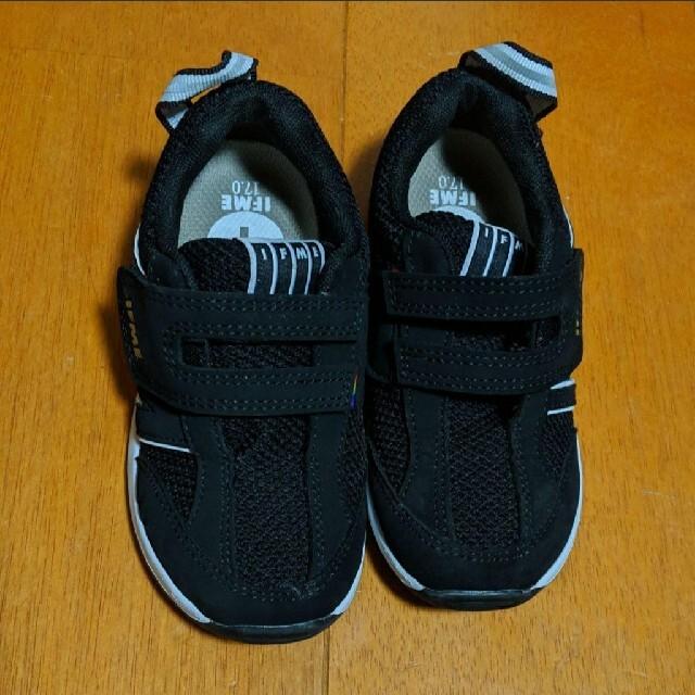 イフミー 17cm 靴 キッズ/ベビー/マタニティのキッズ靴/シューズ(15cm~)(スニーカー)の商品写真