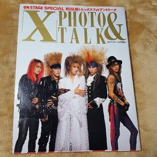月刊オンステージ増刊 X PHOTO & TALK(音楽/芸能)
