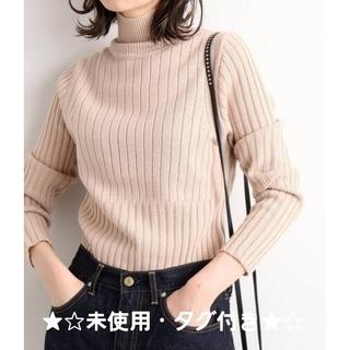 IENA - ★☆未使用・タグ付き★☆ IENA(イエナ) デザインリブプルオーバー