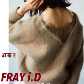 FRAY I.D - FRAY i.D*フレイアイディー*レーストリムラクーンニット