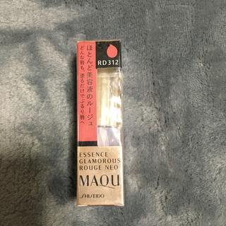 MAQuillAGE - エッセンスグラマラスルージュ NEO