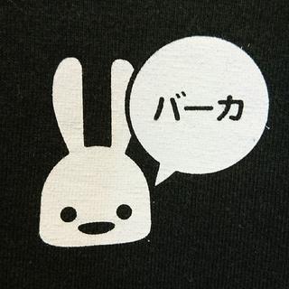 CUNE - キューン バーカ Tシャツ 長袖 Sサイズ CUNE ロンT