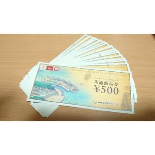 リンガーハット(リンガーハット)のリンガーハットグループ 共通商品券 9枚 4500円分(レストラン/食事券)