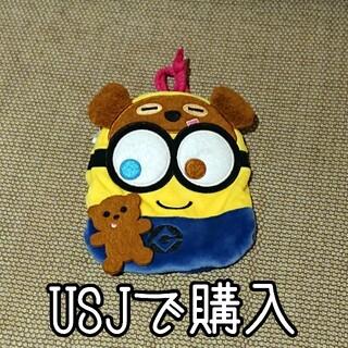 USJ - ミニオン ボブ 巾着 USJ