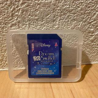 ドリームスイッチ 50ストーリーズ SDカードのみ 新品
