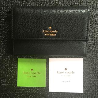 kate spade new york - kate spade new yorkケイトスペードコインカードケース新品送料込