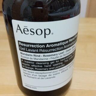 Aesop - イソップ ハンドソープ 500ml