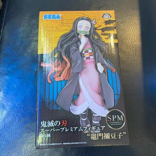 SPM 籠門禰豆子 フィギュア 鬼滅の刃