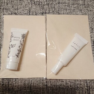 セシール(cecile)の【新品】イミニ imini リペアセラム オールインワン乳液 スポッツショット(乳液/ミルク)