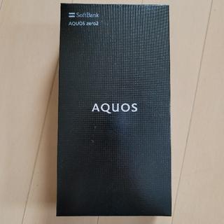 アクオス(AQUOS)の未使用品 SIMフリー AQUOS zero2 906SH(スマートフォン本体)