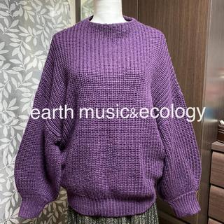 earth music & ecology - 【翌日発送】アース ビッグシルエットセーター