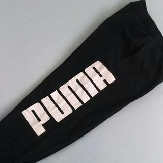 PUMA - 150♥プーマ   スウェット