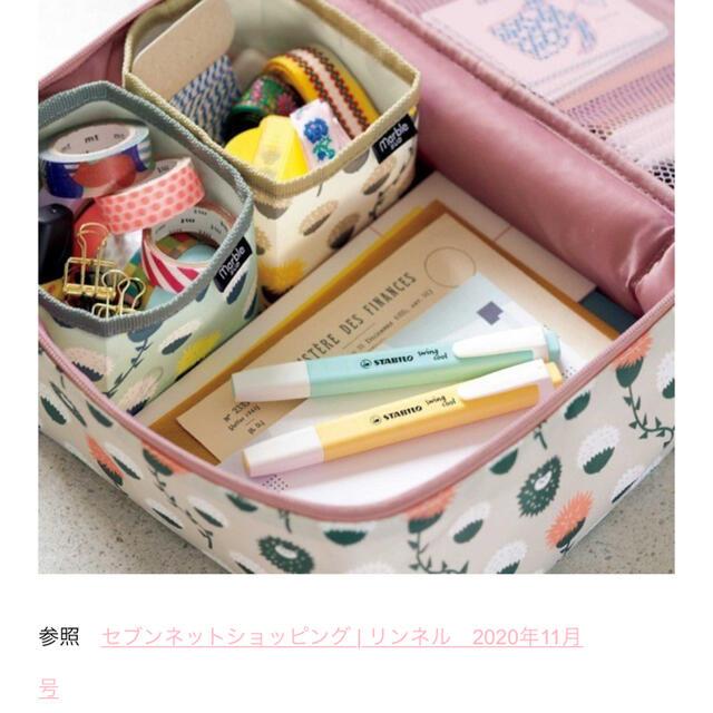 宝島社(タカラジマシャ)の未使用 リンネル11月号付録ポーチ レディースのファッション小物(ポーチ)の商品写真