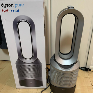 Dyson - dyson pure hot+cool