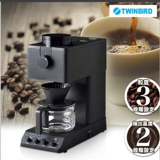 ツインバード(TWINBIRD)の全自動コーヒーメーカー CM-D457B ツインバード(コーヒーメーカー)